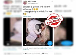 Fact Check: ABP journalist's claims that viral video shows Moulvi kissing bride is FALSE