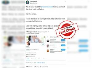 Fact Check: Viral claim that PM Narendra Modi is following the Twitter profile of a Japanese woman is FALSE