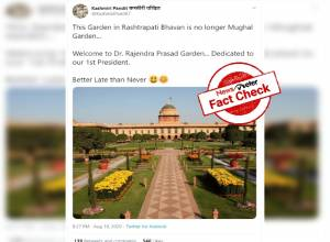 Fact Check: Mughal Gardens name changed as Dr Rajendra Prasad Garden is FALSE.