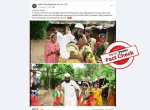Fact Check: Story of Muslim man who adopted orphan sisters, married them off according to Hindu rituals is FALSE