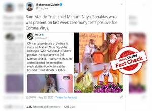 Fact Check: Claim about Ram Mandir trust chief testing positive for COVID-19 is TRUE