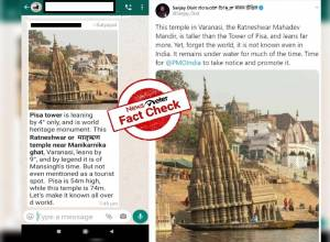 Picture showing Ratneshwar temple in Varanasi leaning by 9 degree is TRUE