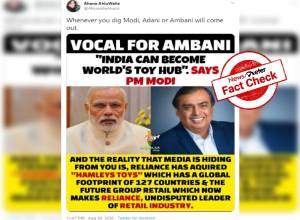 Fact Check: Did Media hide Reliance acquisition of Hamleys Toys??