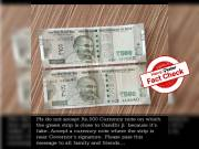 Fact Check: Distance between Gandhi and Green thread cannot determine Rs 500 note is genuine or fake