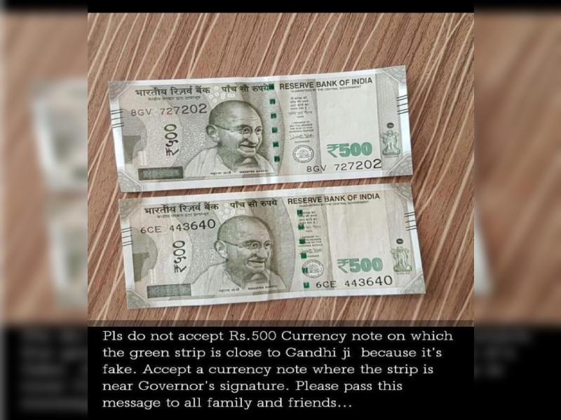 500 Rupee Note Claim (2)