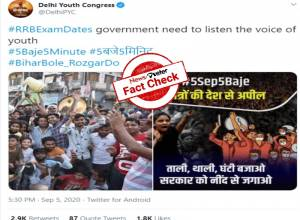 Fact Check: Delhi Youth Congress falsely passes off photo of Janata curfew as students protest
