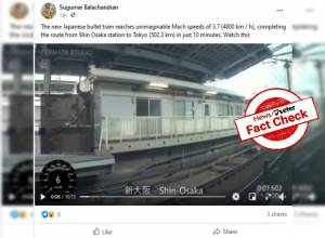 Fact Check: Digitally recreated time-lapse video of Japanese bullet train shared as real