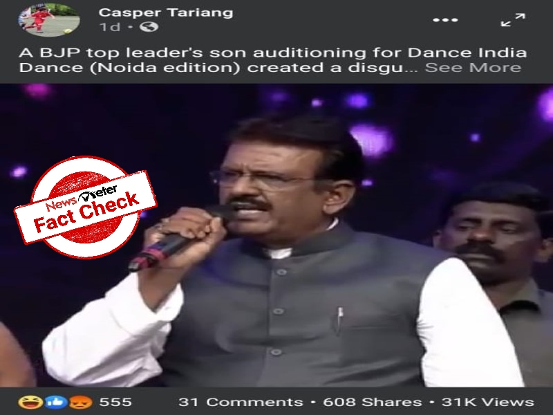 Fact Check: Video of BJP leader threatening judges of Dance India Dance is PRANK