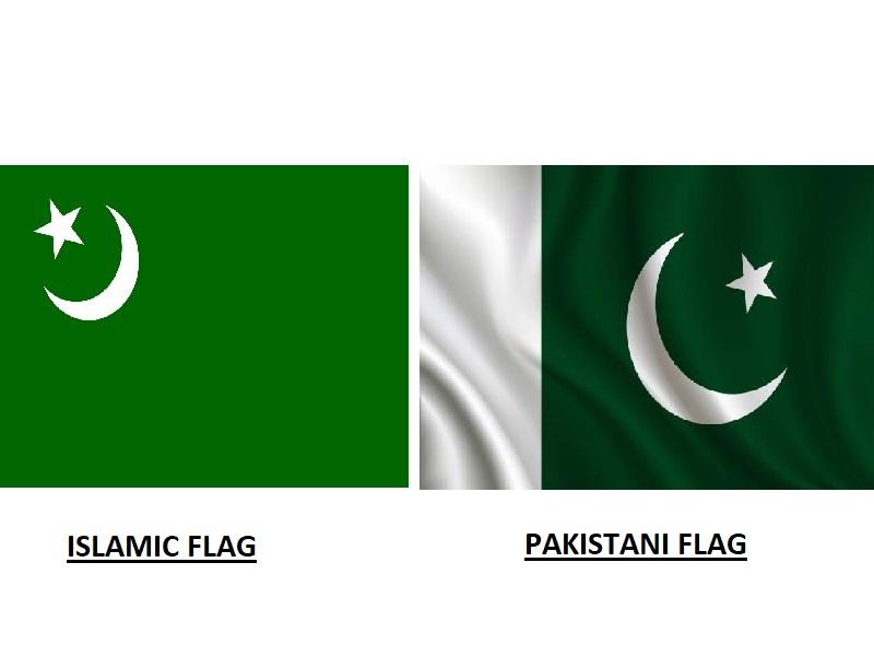 Iuml Flag (1)