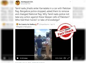 Fact Check: Islamic party flag mistaken as Pakistani flag by Bangalore traffic police