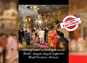 NO, Telangana CM KCR did not wear sandals inside Yadadri temple