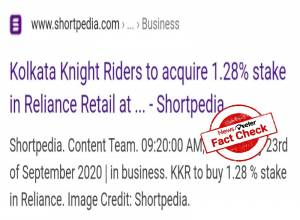 Fact Check: Kolkata Knight Riders will not acquire 1.28% stake in Reliance Retail