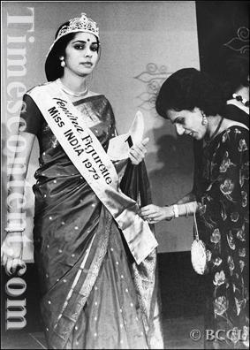miss india winner 1975