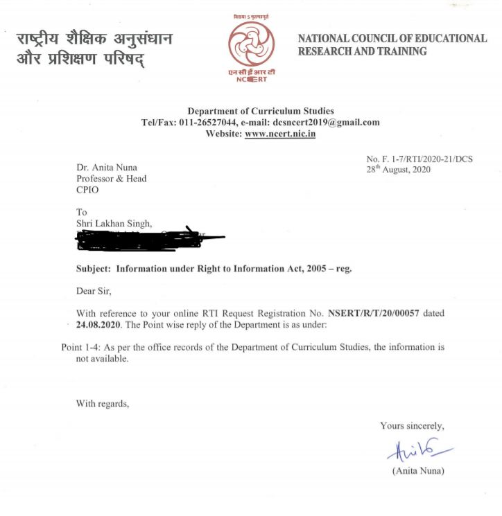 Ncert Reply