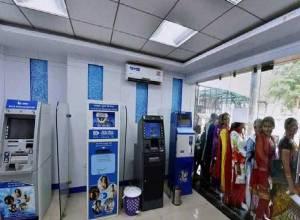 Not mandatory to deposit money in cash deposit machines, SBI clarifies