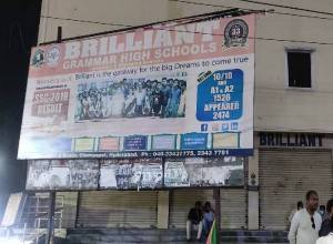GHMC fines Brilliant Grammar School, Champapet Rs 1 lakh for illegal advertisements