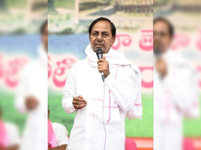 Register all properties online within 15 days: KCR to officials