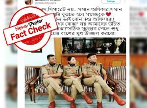 Fact Check: Three IPS officers in a viral photo are not siblings