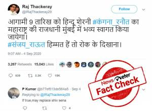 Fact check: Thackeray's tweet claiming Kangana will receive grand welcome on her return to Mumbai is false