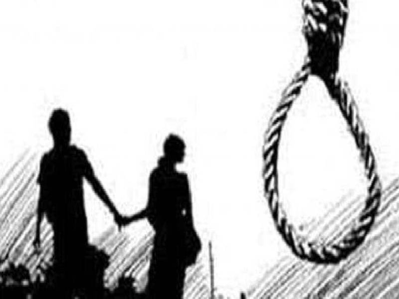 Physically challenged couple ends life after family objects to relationship at Nalgonda