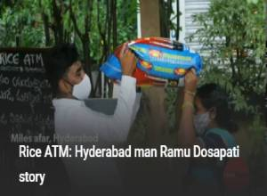 Rice ATM: Hyderabad man Ramu Dosapati story