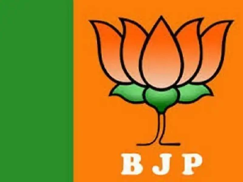 BJP's Andhra unit forms new committee with 26 members