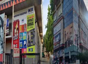 GHMC fines Big Bazaar Rs 5.02 lakh, INOX theatre Rs 1.22 lakh for illegal Ads
