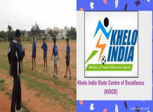 Hakimpet Sports School to be upgraded as Khelo India Excellence Centre at a cost of Rs 13 cr