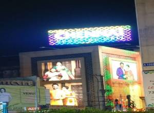 Chennai Shopping Mall in Ameerpet fined Rs. 4L for illegal advertisement