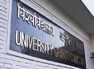List of 24 fraudulent universities in India: UGC