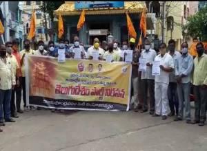 Jagan should sign 'declaration' at Tirumala temple: TDP