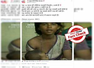 Fact check: Image of a Rohingya refugee girl shared with false communal and xenophobic narrative