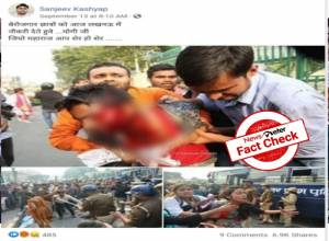 Fact Check: Viral post of UP police beating students contains old pictures