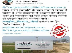 Fact Check: No, Adani Group's Punjab grain storage was not set up after farm bills were passed