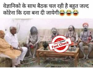 Fact Check: Picture of home minister Amit Shah sitting with sadhus is photoshopped