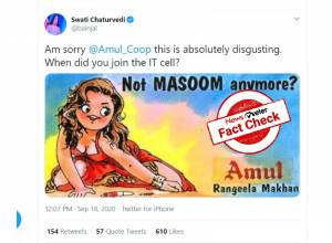Fact Check: Amul's 'Rangeela Makhan' ad from 1995 goes viral after Kangana's remarks about Urmila