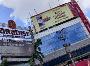 GHMC fines Paradise Secunderabad Rs 3L for illegal advertisements