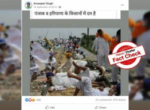 Fact Check: Viral picture claiming to be of latest farmers' protest is an old one