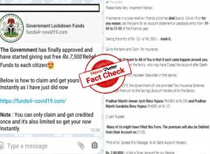 Fact check: Claim that Govt is providing money to bereaved families of COVID-19 victims is false.