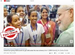 Fact check: No, Centre is not providing Rs 2000 to girl child under PM Kanya Ayush Yojana