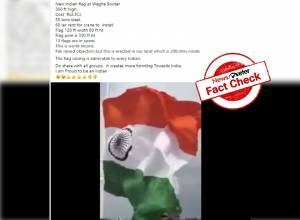 Fact Check: Video showing tallest Indian flag at Wagah border is from Hyderabad's Tank Band