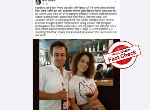 Fact Check: Viral image shows Kangana with Mark Manuel, not Abu Salem