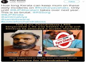 FACT CHECK: Photo showing RSS man beaten in Kerala is from web series