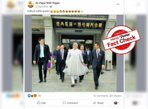 Fact check: Viral image of PM Modi in white gown is morphed.
