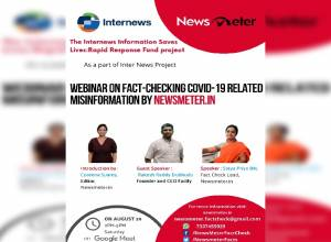 NewsMeter conducts webinar on fact-checking COVID-19 Misinformation