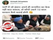 Fact Check: Rahul Gandhi cutting cake on Congress foundation day passed off as Manmohan Singh's birthday