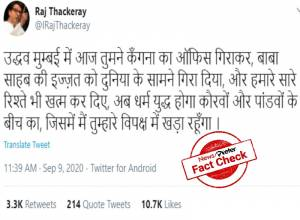 Fact Check: Raj Thackeray's tweet against Uddhav on Kangana is FALSE