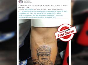 Fact Check: YES, Telangana man gets tattoo of Cyberabad CP Sajjanar on his arm !!