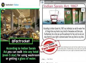 Claims that Sarais Act allows any individual to use washroom of any hotel free are TRUE