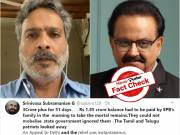 Fact check: Viral msg that SP Balasubrahmanyam's family was not able to pay hospital bills are False